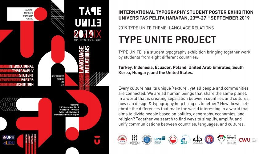 International Typography Student Poster Exhibition: Type Unite Project